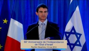 Discours du Premier ministre - 66e anniversaire de la création de l'Etat d'Israël