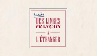 La place du livre français dans le paysage littéraire mondial