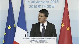La France est un pays attractif, c'est un pays pro-entreprises, un pays pro-business, un pays qui avance et qui se réforme