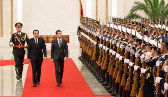 Cérémonie d'accueil officielle à Pékin