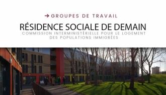 La Cilpi ouvre les réflexions sur la résidence sociale de demain