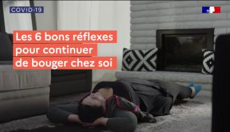 Ma vie quotidienne, épisode 3 : l'activité physique à domicile | COVID19