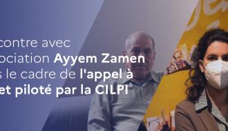 Témoignages : La Dihal rencontre l'association Ayyem Zamen dans le cadre de l'appel à projets « Action d'accompagnement du plan de traitement des foyers de travailleurs migrants » piloté par la CILPI.