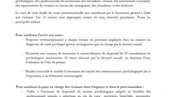 Les 23 actions du Gouvernement pour améliorer l'accompagnement psychologique des victimes d'attentats