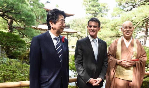 Déplacement du Premier ministre au Japon