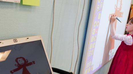 Accéder à la page dédiée à l'action L'école numérique