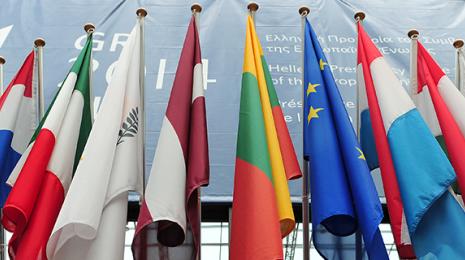 Accéder à la page dédiée à l'action Un plan d'investissement pour doper la croissance européenne