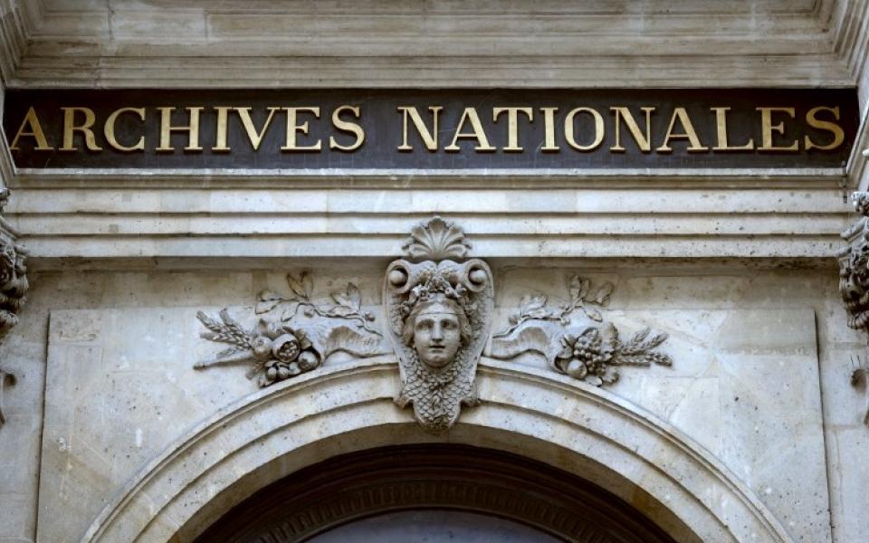 L'entrée des Archives nationales