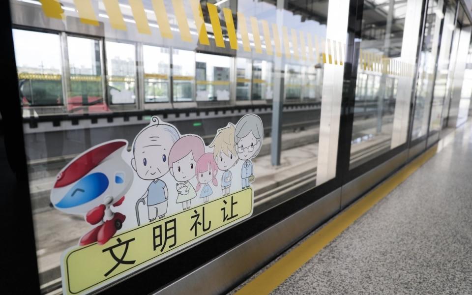 Le 23 juin 2018 : métro PuJiang Line, première ligne de métro automatisée de Chine.