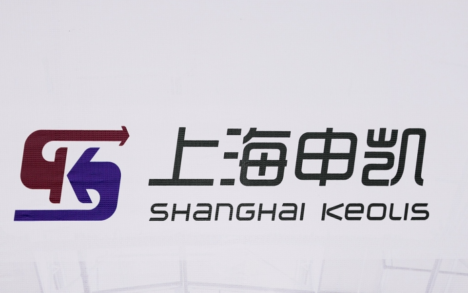 Le 23 juin 2018 : Le 23 juin 2018 : métro PuJiang Line, première ligne de métro automatisée de Chine, opérée par l'entreprise Keolis.