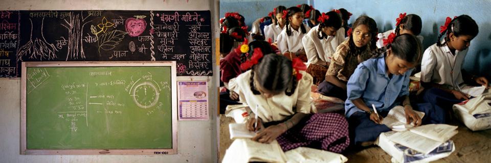 Photo d'une école en Inde dans un village de Gudjarat. Cette école bénéficie d'aide pour se fournir en matériel scolaire,de la part d'une usine de confection de vêtements en coton bio, et vendus vias des filières équitables.