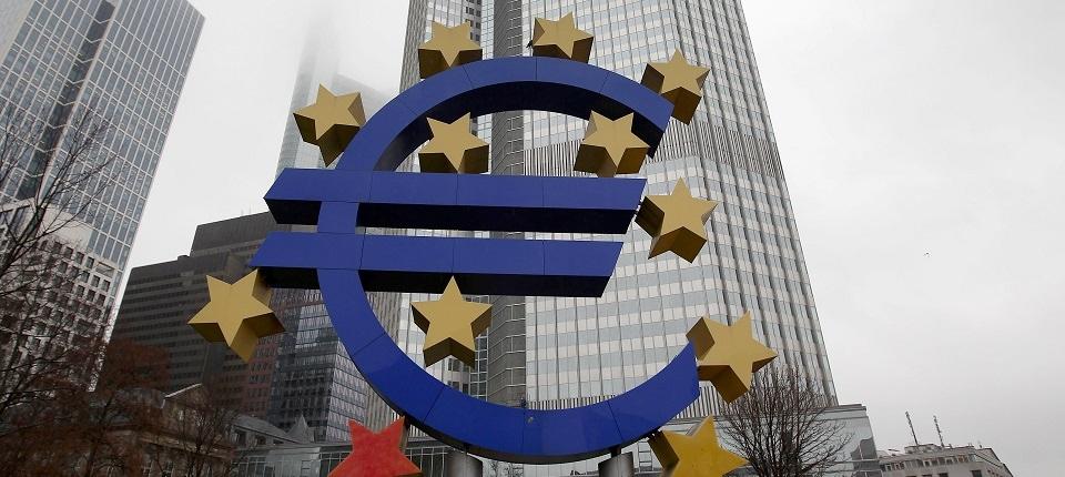 Façade de la BCE à Francfort