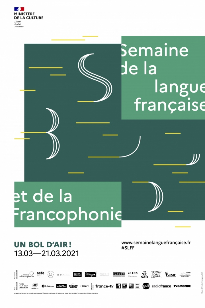 Affiche de la 26e édition de la semaine de la langue française et de la francophonie